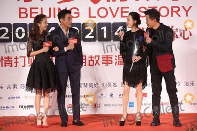 Chen Sicheng Photo - Cast members Tong Liya(L-R)Tony LeungCarina Lau and director Chen Sicheng attend press conference of Beijing Love Story in Hong KongChina on Tuesday November 192013Credit Topphotoface to face- No rights for China and Taiwan -