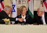 Benjamin Netanyahu Photo 3