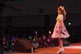 Aya Photo 3